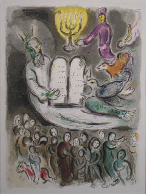 Artist: Marc Chagall, Title: The Story of Exodus - 1966 - click for larger image