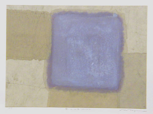 Artist: Mikio Tagusari, Title: Blue Square  over Gray 20-103 - click for larger image